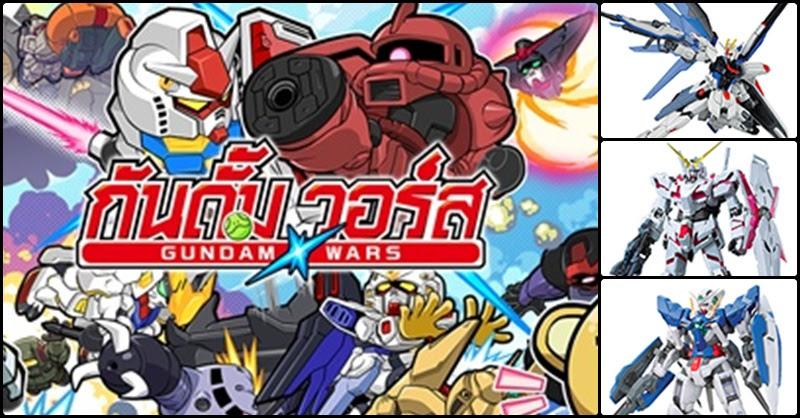 [C3AFA Bangkok 2017] LINE: Gundam Wars ขนของแจกบุกงาน!