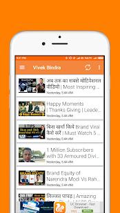 Vivek Bindra Motivational Videos - náhled