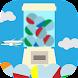 空港のガチャ -無料で遊べるひまつぶしゲーム- - Androidアプリ