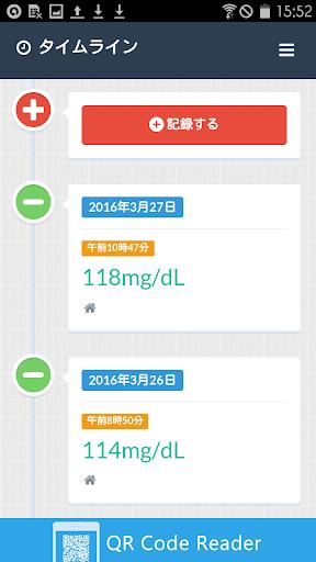 玩免費醫療APP|下載血糖値管理(糖尿の管理) app不用錢|硬是要APP