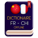 Dictionnaire Francais Chinois icon