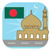 Bangladesh Prayer Timings
