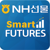NH선물 Smart Futures