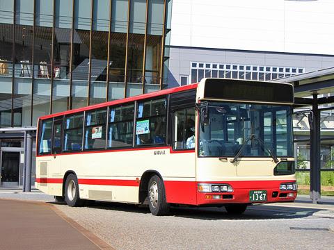 長電バス 1367