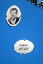 Photo: Кулагин Александр Павлович 1932-1992 Фото для сайта http://новодевичье.рф