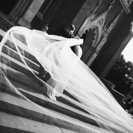 Wedding photographer Magdalena i tomasz Wilczkiewicz (wilczkiewicz). Photo of 06.01.2018