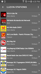 AMFMPH (Philippines Radio)- screenshot thumbnail