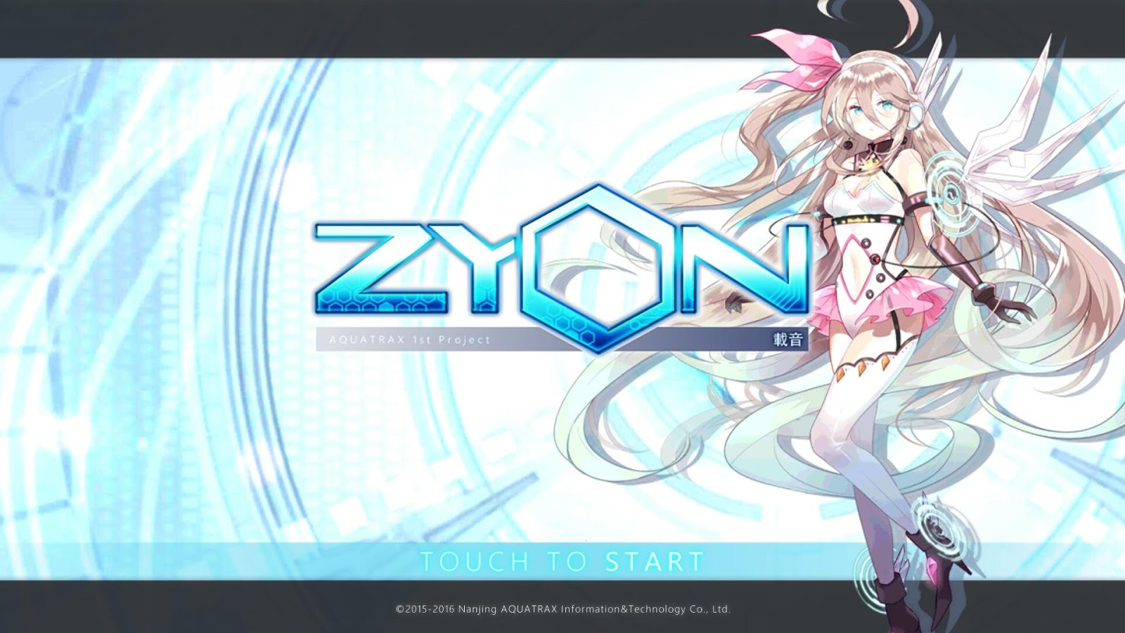 Zyon RhythmGame- screenshot