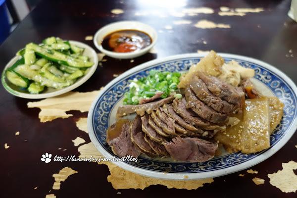 高雄左營 犇 三牛牛肉麵 貨真價實便宜又大碗的牛肉麵
