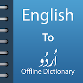 English To Urdu Dictionary and Translator
