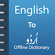 English To Urdu Dictionary and Translator Download on Windows