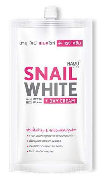 best skin care item philippines 2021