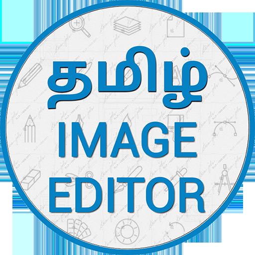 Tamil Image Editor_4.95_Mod.apk