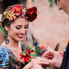 Wedding photographer Alena Antropova (AlenaAntropova). Photo of 30.10.2017
