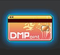 DMポイント
