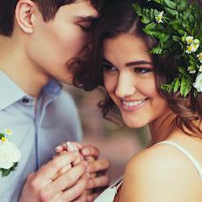 Wedding photographer Dmitriy Nikitin (Aevo). Photo of 02.04.2015