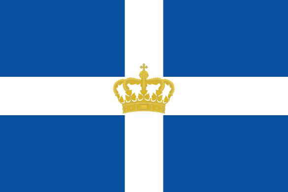 I:\K PALAIOLOGOS\ISTORIKA\ΣΗΜΑΙΕΣ ΣΥΜΒΟΛΑ\585px-Hellenic_Kingdom_Flag_1935.svg.png