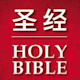 Chinese Audio Bible Download for PC Windows 10/8/7