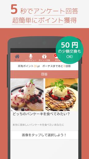 綠角財經筆記: 美國券商手機交易App介紹—TD Ameritrade Mobile ...