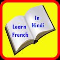 Learn French Language in Hindi icon