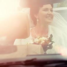 Wedding photographer Danuta Loyka (Danuta). Photo of 20.07.2015