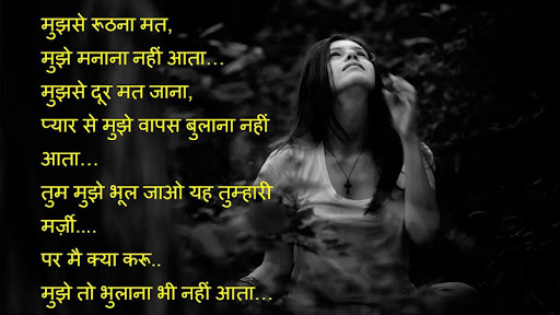 Dard Shayari Collection screenshots 2