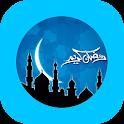 Ramadan Wallpapers & Photos icon