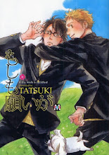 Photo: ジオ入荷情報:   もしも願いが(コミック) TATSUKI(著)  幼なじみの龍とカズミは、頭の悪さとスポーツ万能さが互角の良きライバルであり親友。しかし龍はカズミに友情以上の想いを抱いていた。 今の関係を壊したくなくて内にとどめているのだが、顔で笑っていても心は痛い。 意地っ張りな純情は持ちこたえられるのか?! カタログシリーズ掲載の人気読切り7編と描き下ろしを加えた待望の初コミックス。  MEDIA SPACE  GEOFRONT(ジオフロント)  http://www.geofront-osaka.com