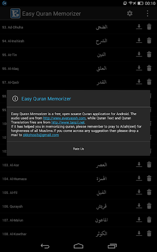 Download Easy Quran Memorizer Google Play softwares