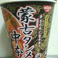蒙古タンメン中本 太直麺仕上げ 118g by hiajimejime