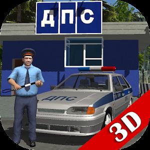 Traffic Cop Simulator 3D for PC and MAC