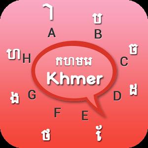 Khmer Keyboard 2 3 APK Download - Fancy Font For U