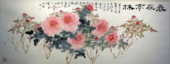 Photo: 春在亭林(1990) 時年64歲  90 x 240cm