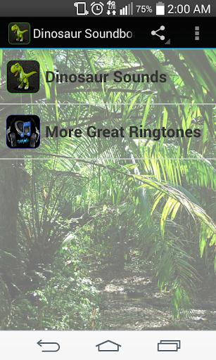 恐竜サウンドボード