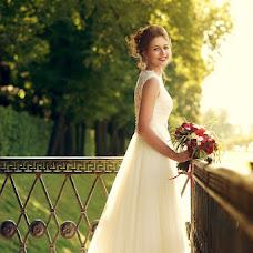 Wedding photographer Dmitriy Cvetkov (tsvetok). Photo of 22.09.2016