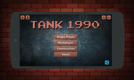 Fired Tank 1990