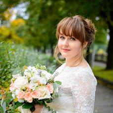 Wedding photographer Viktor Zenin (zeninviktor). Photo of 08.11.2017
