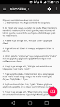 Kirikaniro (Kikuyu Bible) screenshot thumbnail