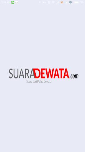 Suara Dewata