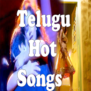 TELUGU HOT VIDEO SONGS - náhled