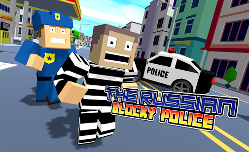 The Russian Blocky Police - náhled