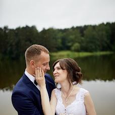 Wedding photographer Kristina Butkevich (kristinabutik). Photo of 01.09.2018