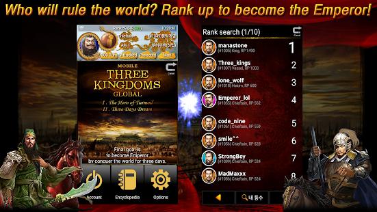 Three Kingdoms Global- screenshot thumbnail