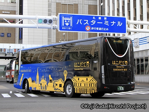 函館バス「高速はこだて号」 T3267 リア 札幌駅南口にて