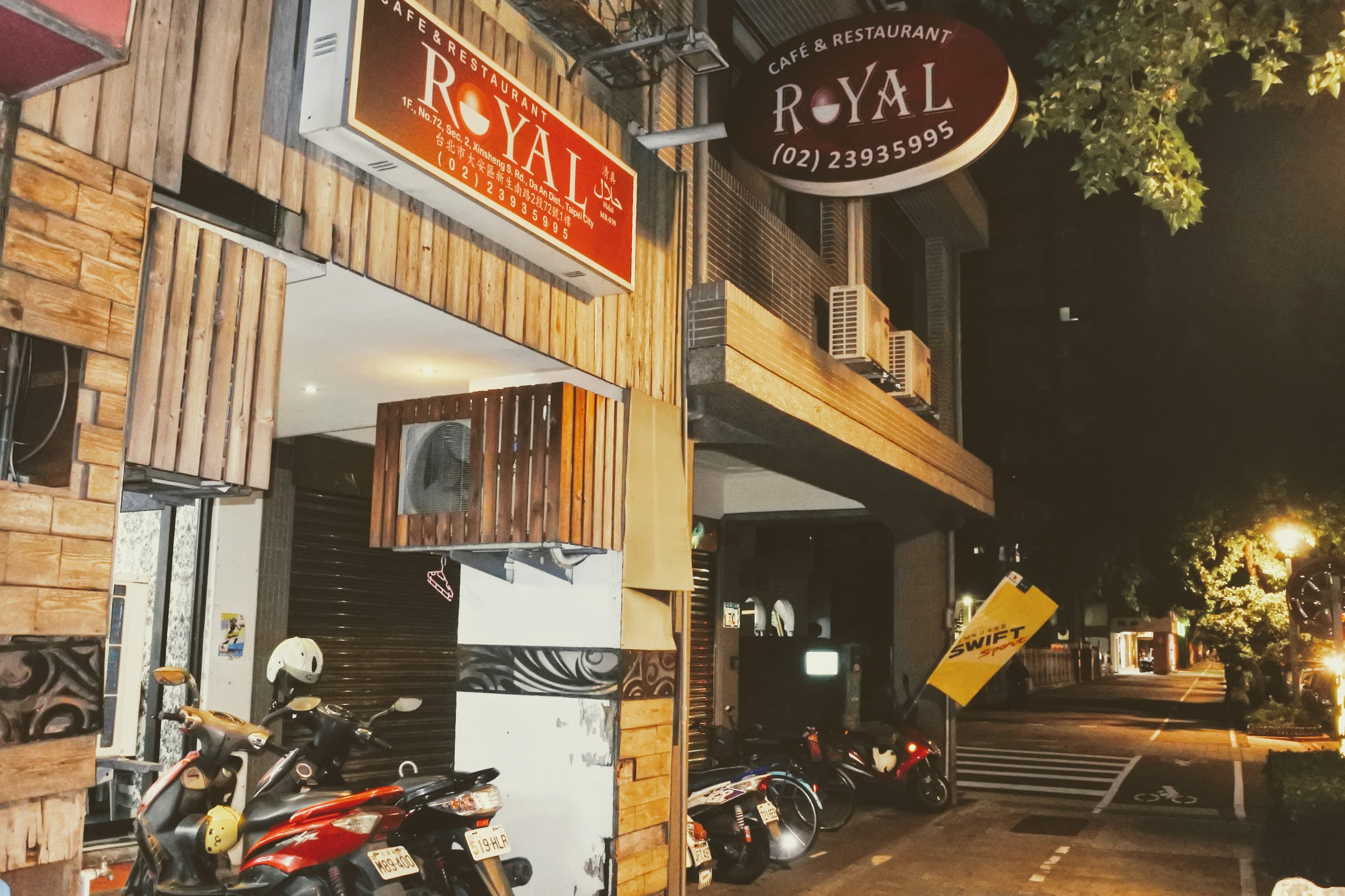 Royal cafe and restaurant