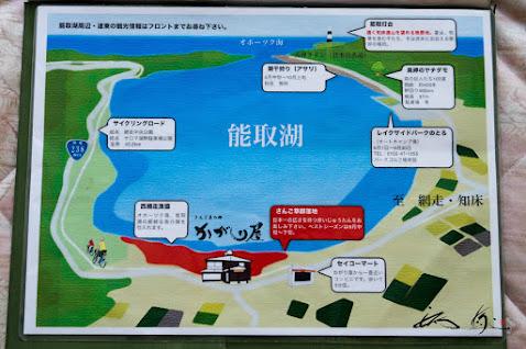 かがり屋周辺地図