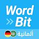 WordBit ألمانية  (German for Arabic) - Androidアプリ