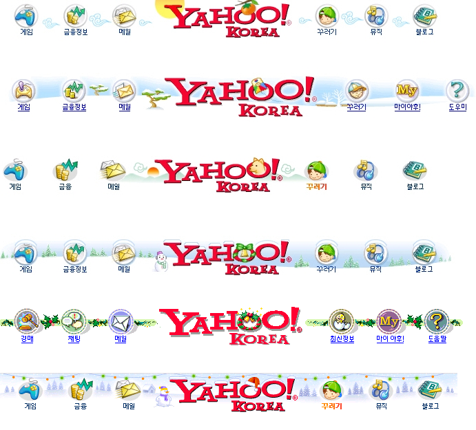 yahoo! korea theme