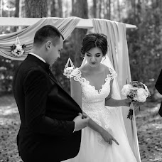 Wedding photographer Ilona Soya (PhotoSoya). Photo of 16.10.2017