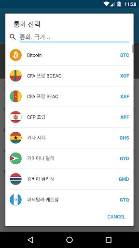 玩免費財經APP|下載Currency Converter 무료버전 app不用錢|硬是要APP